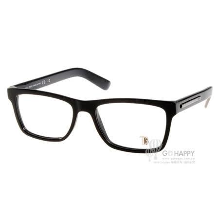 TOD'S眼鏡 簡約沉穩款(黑) #TOD5126 001