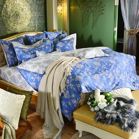 義大利La Belle《蘭陵國境》雙人四件式防蹣抗菌舖棉兩用被床包組