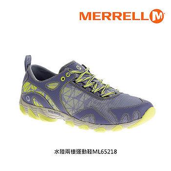 MERRELL 女 水陸兩棲運動鞋ML65218