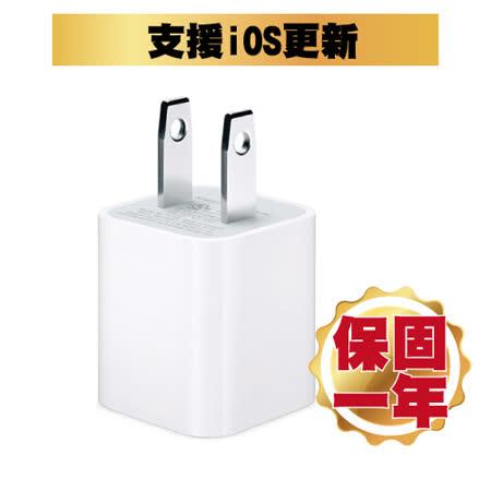 新版 APPLE 原廠旅充 A1385 iphone4 4S 3G 3GS Ipod Ipad 1A/5V iphone 6 PLUS 4.7 5.5 5 5C 5S 適用