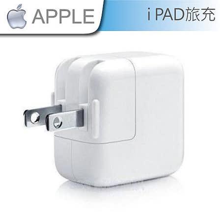 APPLE A1357 2.1A 原廠旅充 The New iPad 2 iPad 4 iPad Air 平板手機適用