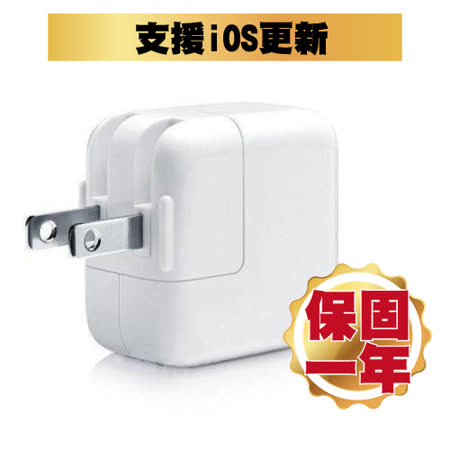 APPLE iPad A1401 原廠旅充 12W 2.4A iPhone 6 6Plus 6S 6S Plus
