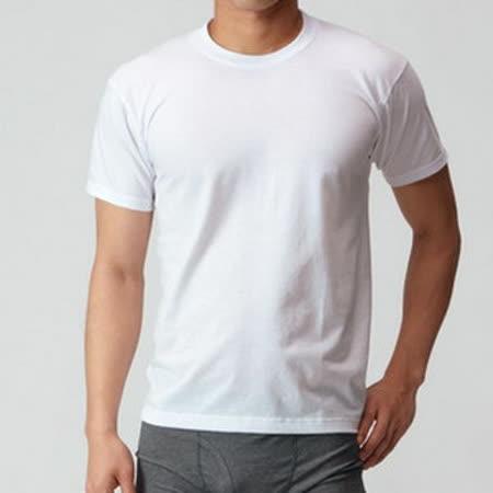 BVD 速乾圓領短袖衫 (3件組) 台灣製造