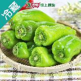 青椒3包(350g±5%/包)