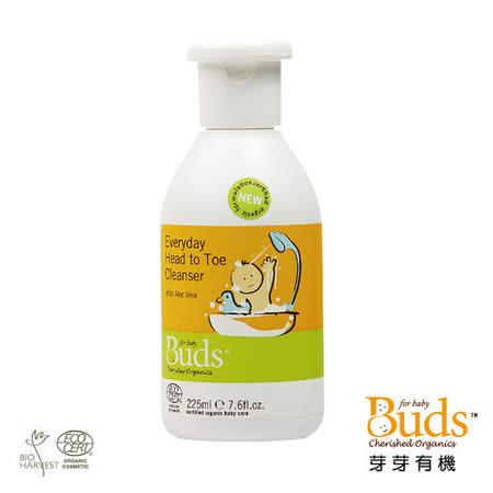 【Buds 芽芽有機】日安系列-頭髮及身體保濕沐浴露(Head to Toe Cleanser)