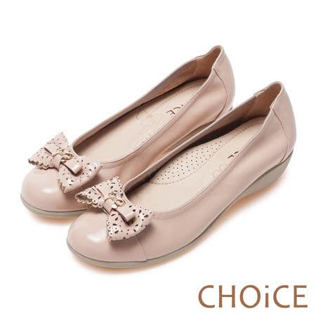 CHOiCE Q軟舒適優雅 皮革打洞蝴蝶結坡跟鞋-粉紅