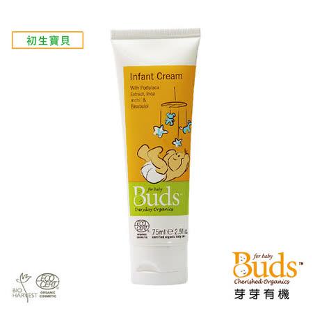 【Buds 芽芽有機】日安系列-初生寶貝保濕護膚霜(Infant Cream)