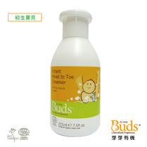 【Buds 芽芽有機】日安系列-初生寶貝頭髮及身體保濕沐浴露(Infant Head To Toe Cleanser)