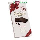 白儷人72%醇黑巧克力100g
