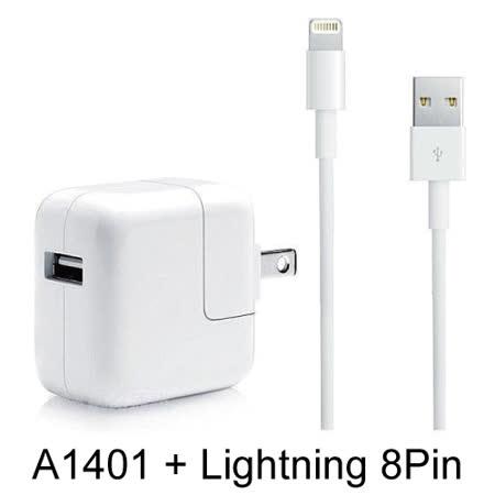 APPLE 原廠組合 A1401 12W iPad旅充+ Lightning 8Pin 原廠傳輸線 iPad 2 3 4