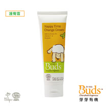 【Buds 芽芽有機】日安系列-尿布更換護臀霜(Nappy Time Change Cream)