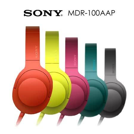 SONY MDR-100AAP 立體聲耳罩式耳機(公司貨) ★精美好禮隨機贈