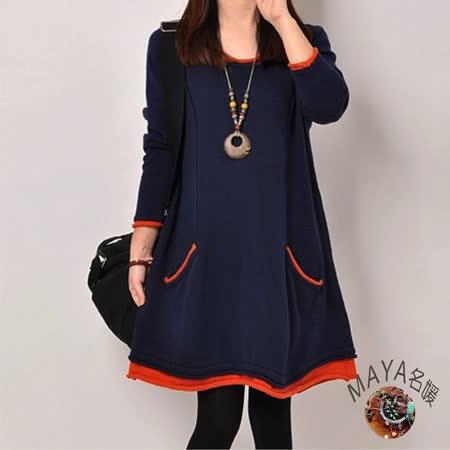 【Maya 名媛】(L~3XL)冬季加厚刷立體毛款撞色飾邊a字型連衣裙-藍色