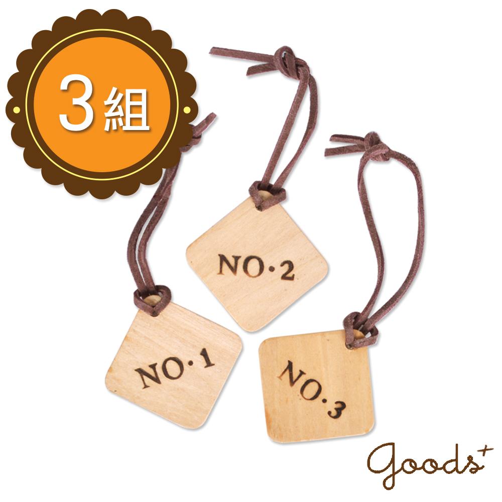 ~goods ~質樸溫潤 菱形編號木製掛牌門牌壁飾 ^(3組9入^)_WA01