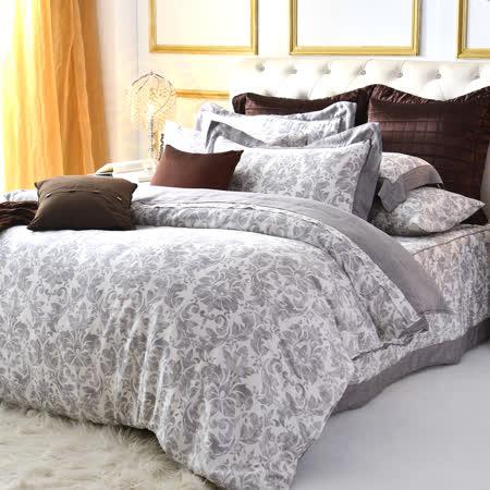美夢元素 頂級60支TENCEL天絲-雙人加大七件式兩用被床罩組 艾菲爾