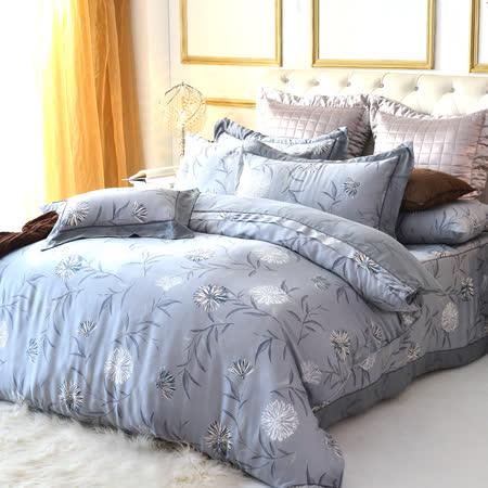 美夢元素 頂級60支TENCEL天絲-雙人加大七件式兩用被床罩組 覓境