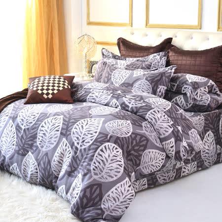 美夢元素 頂級60支TENCEL天絲-雙人加大七件式兩用被床罩組 葉沁