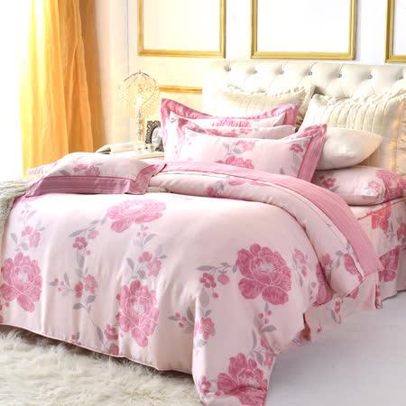 美夢元素 頂級60支TENCEL天絲-雙人加大七件式兩用被床罩組 嫣織