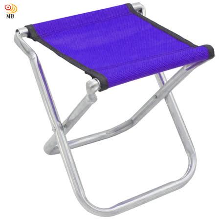 超值2入_月陽高24cm鋼骨鋁合金折疊椅休閒椅馬扎折疊凳(U242)