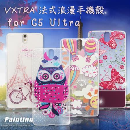VXTRA Sony Xperia C5 Ultra 大大機 法式浪漫 彩繪軟式保護殼 手機殼