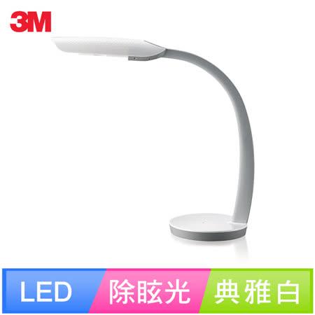 3M 58度博視燈 LED桌燈- 典雅白(VL6000)