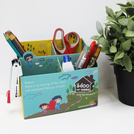 【ikloo】可愛桌上4格收納盒