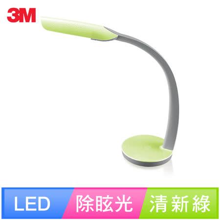 3M 58度博視燈 LED桌燈- 清新綠(VL6000)