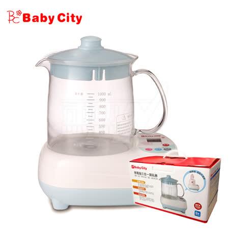 【娃娃城-Babycity】微電腦三合一調乳器/溫奶器