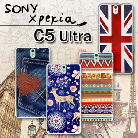 VXTRA SONY Xperia C5 Ultra (E5553) 大大機 率性風格 彩繪軟式保護殼 手機殼