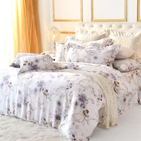 美夢元素 頂級60支TENCEL天絲-雙人加大七件式兩用被床罩組 羅曼莎