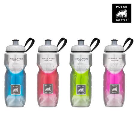 Polar Bottle 20oz保冷水壺 / 城市綠洲