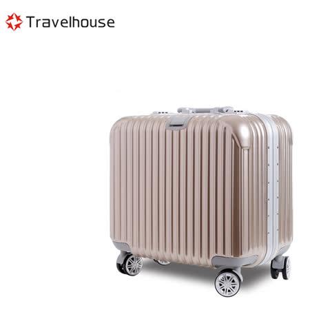 【Travelhouse】光燦風華 17吋鋁框PC鏡面商務電腦箱/登機箱(金)