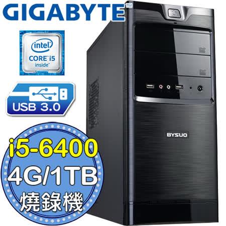 技嘉H110平台【霜術文書】Intel第六代i5四核 1TB燒錄電腦