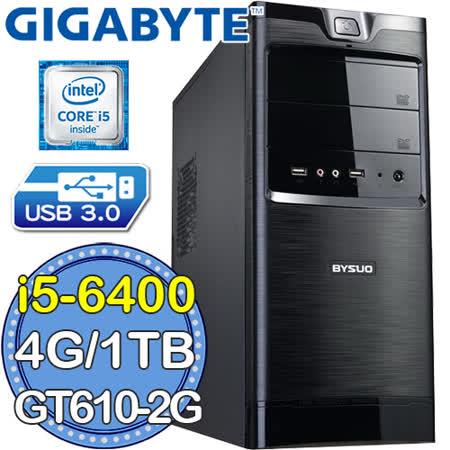 技嘉H110平台【霜術靈動】Intel第六代i5四核 GT610-2G獨顯 1TB燒錄電腦