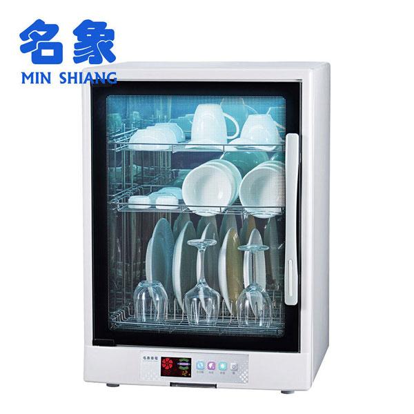 【名象】三層紫外線殺菌觸控式面板烘碗機 TT-889A