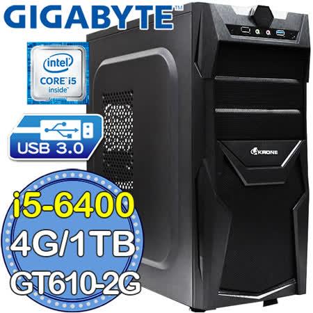 技嘉B150平台【影月刺客】Intel第六代i5四核 GT610-2G獨顯 1TB燒錄電腦