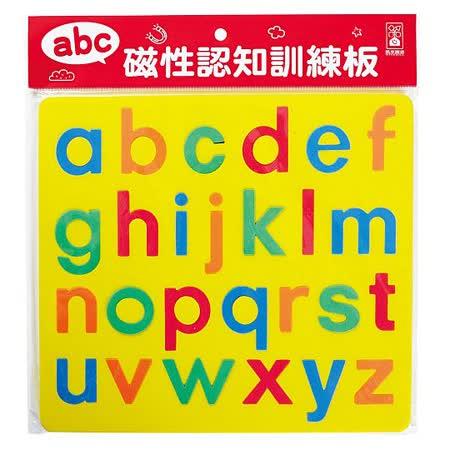 【風車圖書】abc-磁性認知訓練板 *新版*(購物車)