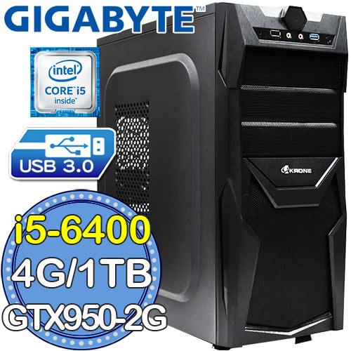 技嘉B150平台【影月御史】Intel第六代i5四核 GTX950-2GD獨顯 1TB燒錄電腦