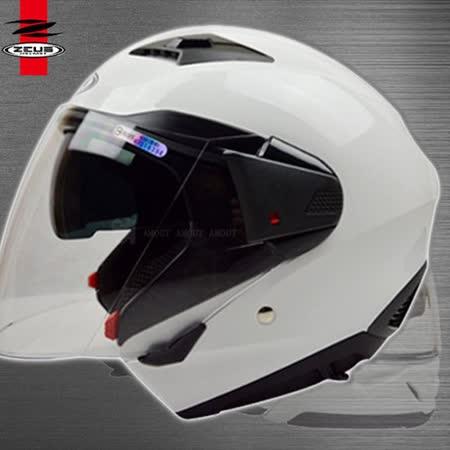 ZEUS 611E-變形金剛│風洞散熱設計│可拆式下巴│內墨片設計│素色系列│多帽款應用設計