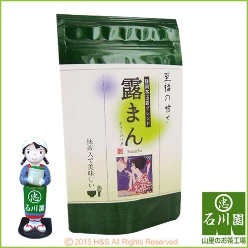 石川園特選玉露綠茶(含日本產抹茶)茶包(3克*10包)
