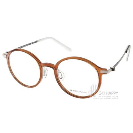 VYCOZ眼鏡 創新EMPLA材質(咖啡-古銅) #BELL BRNCO