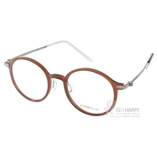 VYCOZ眼鏡 創新EMPLA材質(咖啡-槍黑) #BELL BRNGN