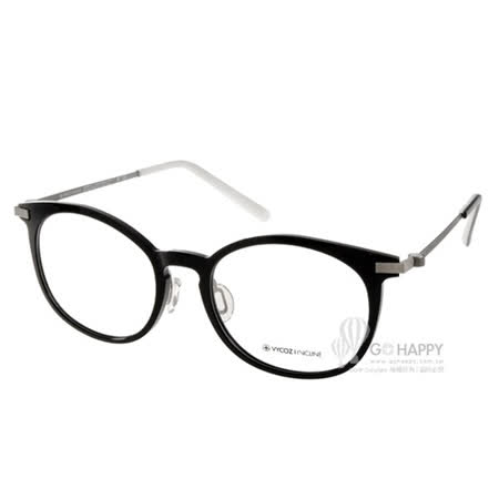 VYCOZ眼鏡 創新EMPLA材質(黑-槍黑) #CIE BLKGN