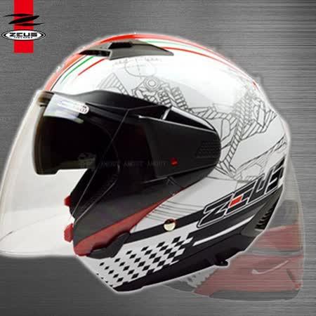 ZEUS 611E TT12-變形金剛│風洞散熱設計│可拆式下巴│內墨片設計│彩繪系列│多帽款應用設計