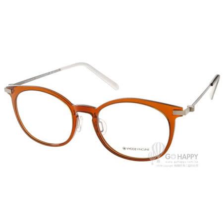VYCOZ眼鏡 創新EMPLA材質(咖啡-槍黑) #CIE BRNGN