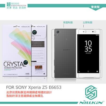 NILLKIN SONY Xperia Z5 E6653 超清防指紋保護貼