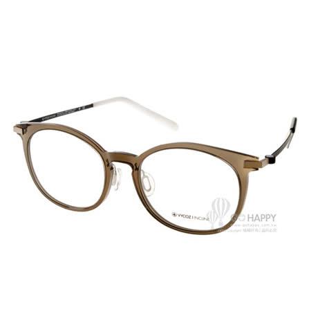 VYCOZ眼鏡 創新EMPLA材質(灰-黑) #CIE GRYBK