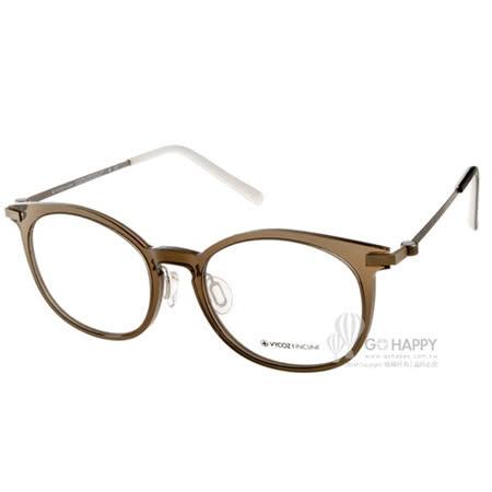 VYCOZ眼鏡 創新EMPLA材質(灰-槍黑) #CIE GRYGN