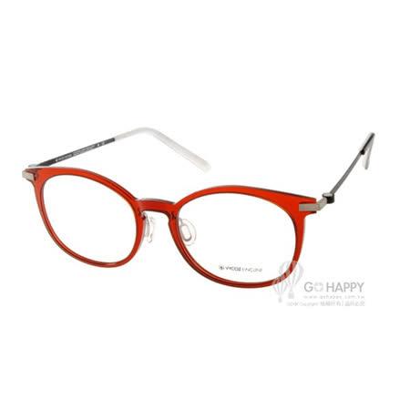 VYCOZ眼鏡 創新EMPLA材質(紅-黑) #CIE REDBK