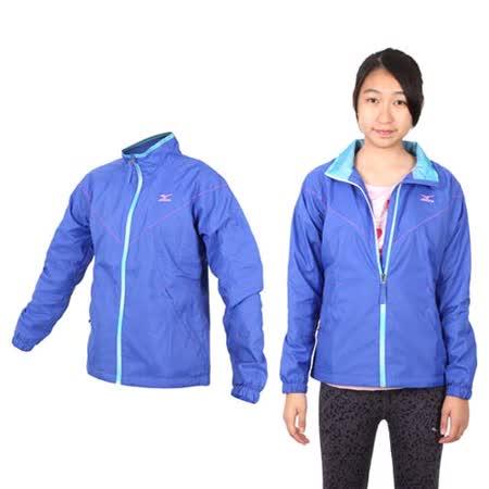 (女) MIZUNO 風衣外套-路跑 慢跑 運動風衣  紫藍